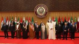 مركز أبحاث إسرائيلي يكشف هدف الولايات المتحدة من القمة العربية.jpg