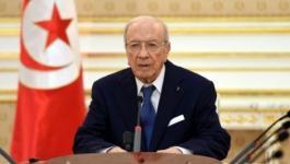 الرئيس التونسي، الباجي قايد السبسي