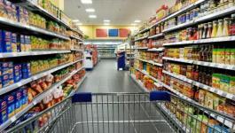 اسعار المستهلك