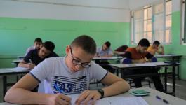 غزة: 6890 طالباً وطالبة يتقدمون لامتحان الثانوية العامة في دورته الثانية