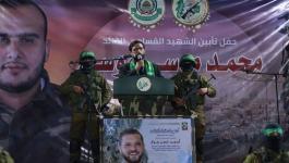 حماس تؤبن القيادي القسامي موسى وسط قطاع غزة2.jpg