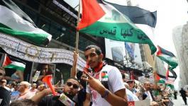 استمرار التظاهرات في القارة الأوروبية نصرة للقدس