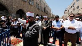 القدس دعوة لأداء صلاة الجمعة أمام منزل عائلة شماسنة بالشيخ جراح.jpg