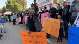 اعتقال متظاهر خلال وقفة احتجاجية في فلنسوة