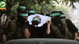 كتائب القسام تشيع جثمان أحد قادتها بـالمغازي