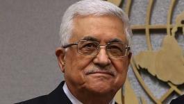 محمود عباس