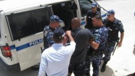 شرطة قلقيلية