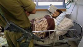 مركز حقوقي يطالب بالتحقيق في وفاة معتقل داخل سجون الاحتلال