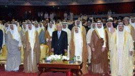 إعلان الكويت يخرج بعدة توصيات تجاه ضمان الحماية للطفل الفلسطيني