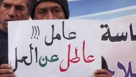 مسؤول نقابي: مستويات البطالة بغزة غير مسبوقة