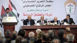 بالوثائق: استبدال أعضاء واستبعاد آخرين في جلسات