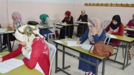 الإعلان عن نتائج الامتحان التطبيقي الشامل غداً
