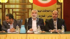 صحيفة تكشف عن 5 محاور طرحها هنية على قيادات الفصائل خلال لقائهم الأخير بغزة