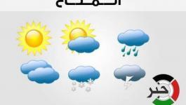 حالة الطقس.jpg