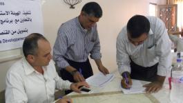 جنين: توقيع مذكرة تفاهم لتطوير كفاءة العاملين في منظمات المجتمع المدني الفلسطينية