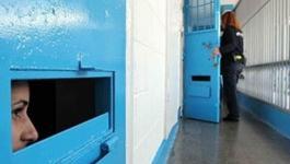 اسيرات سجن الدامون