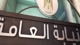 النيابة العامة بغزة تفتح تحقيقات جديدة في 154 قضية