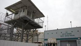 سجن ريمون.jpeg