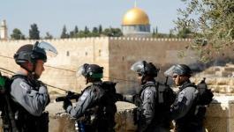 الاحتلال يبعد 4 مقدسيين عن العيسوية لأسبوع.jpg