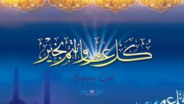 المفتي العام يُعلن غداً الأحد أول أيام عيد الفطر المبارك