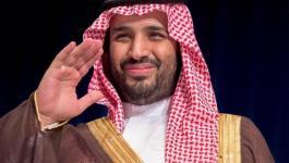 العاهل السعودي يعين نجله الأمير محمد ولياً للعهد.jpg