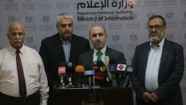 بالفيديو: الإعلان عن مساعدات مالية ومشاريع تشغيل للخريجين والعمال في غزّة