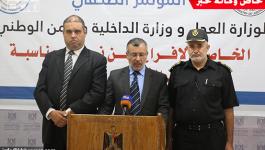 بالفيديو: العدل والداخلية تعلن الافراج عن عدد من النزلاء