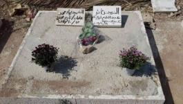 شواهد القبور.jpg