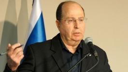 يعلون: أبحث عن شراكات سياسية مع أي شخص يهمه مستقبل إسرائيل