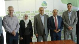 مجموعة الاتصالات ترعى المؤتمر المشترك للرابطة الدولية لمدارس ومعاهد الإدارة