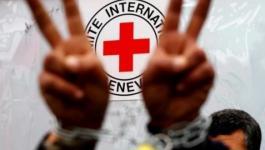 الخارجية تؤكد على احترام حرمة مكاتب الصليب الأحمر  وسلامة موظفيه