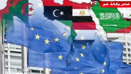 تحليل: قراءة في عوامل الترابط بين الاتحاد الأوروبي والتفرق والعزلة بين الدول العربية؟!