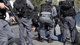 الاحتلال يعتقل فتى مقدسياً عقب الاعتداء عليه.jpg