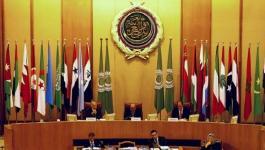 الجامعة العربية.jpg