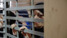 حمدونة يدعو إلى وقف الانتهاكات الصارخة بحق الأسيرات الفلسطينيات