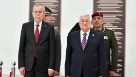 الرئيس الفلسطيني خلال استقبال نظيره النمساوي