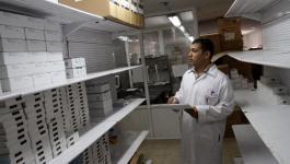 نصف المستلزمات الطبية غير متوفرة في مستشفيات القطاع.jpg