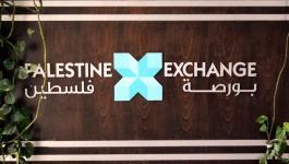 بورصة فلسطين جديد.jpg