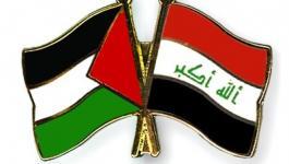 فلسطين والعراق.jpg