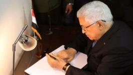 مرسوم رئاسي يقضي بوقف جميع التصريحات بشأن ملف المصالحة الوطنية