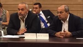 بالفديو: طرّد النواب العرب من جلسة
