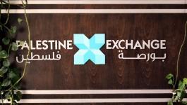 بورصة فلسطين.jpg