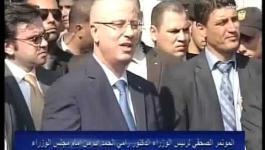 المؤتمر الصحفي لرئيس الوزراء رامي الحمدلله في غزة