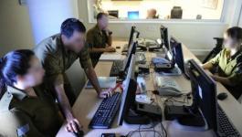 استخبارات إسرائيل.jpg