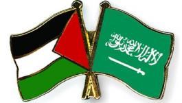 السعودية وفلسطين.jpg