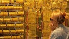 أسعار الذهب : تحسن الشهية للمخاطرة يخفض