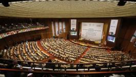 وثائق: البرلمان الدولي يُعرب عن قلقه من قرار رفع الحصانة عن نواب بالمجلس التشريعي الفلسطيني