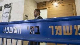 النيابة الإسرائيلية