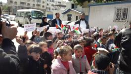 بالصور: مجلس الشباب يُشارك بوقفة مناصرة للقدس في غزة