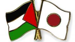 فلسطين واليابان